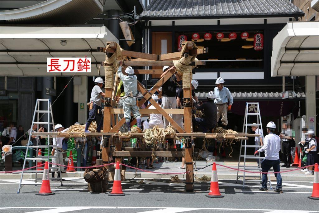 祇園祭 鉾建