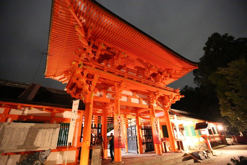 上賀茂神社 夜間特別参拝