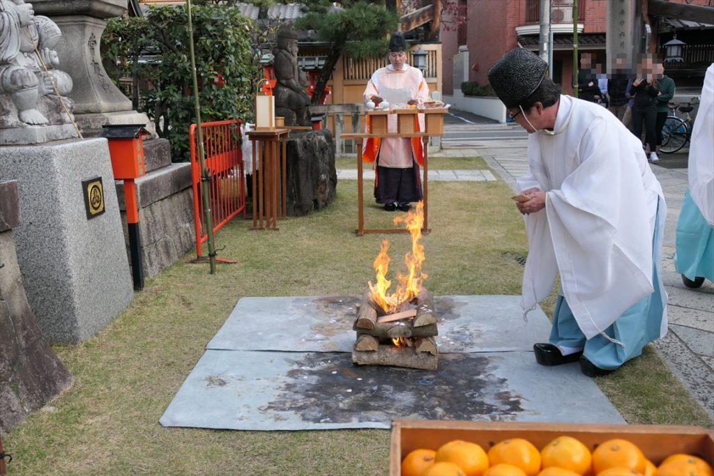 ゑびす神社 お火焚祭