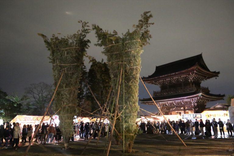 清凉寺 お松明式