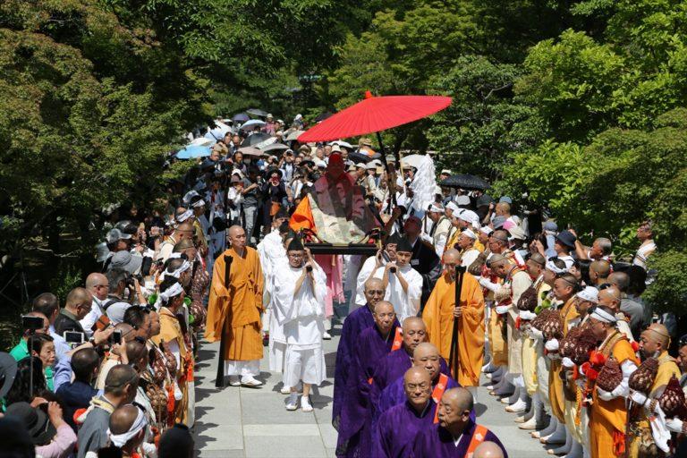 智積院 青葉祭