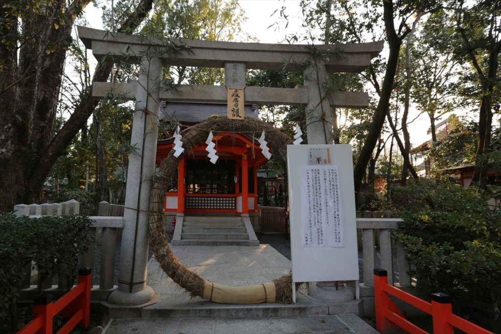 八坂神社 茅の輪