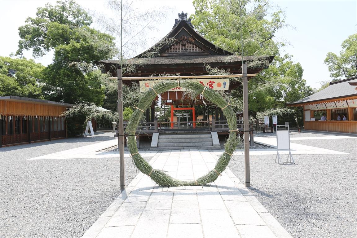 城南宮 茅の輪
