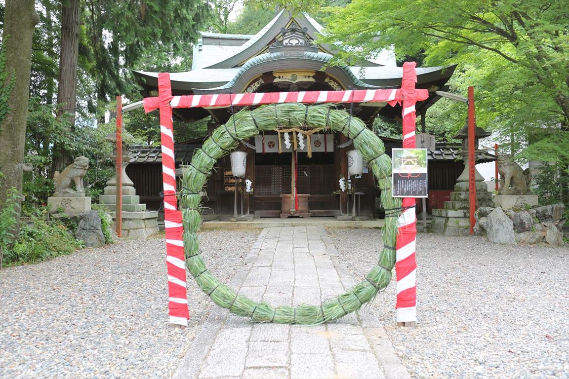 粟田神社 茅の輪