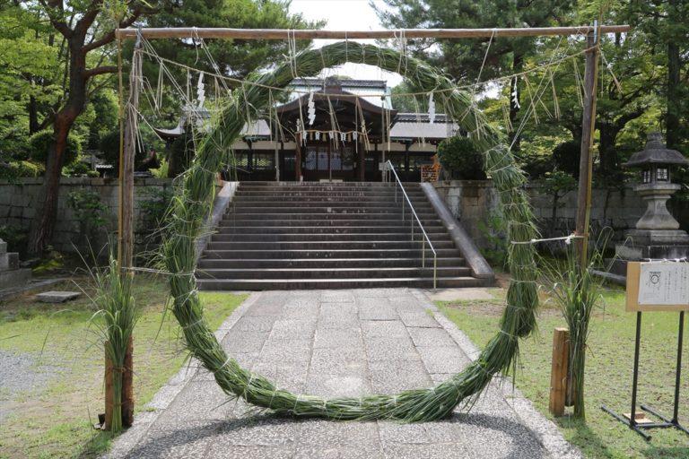 新日吉神社 茅の輪