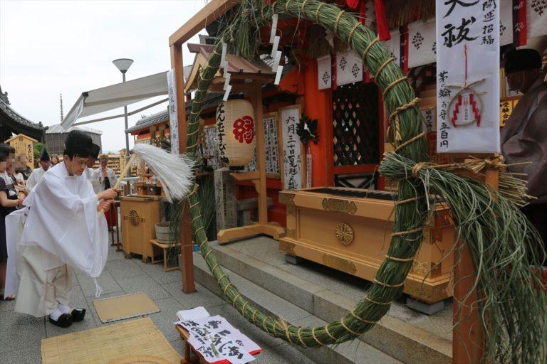 地主神社 茅の輪