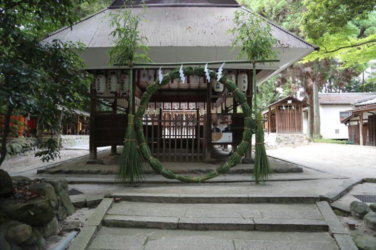 西賀茂大将軍神社 茅の輪
