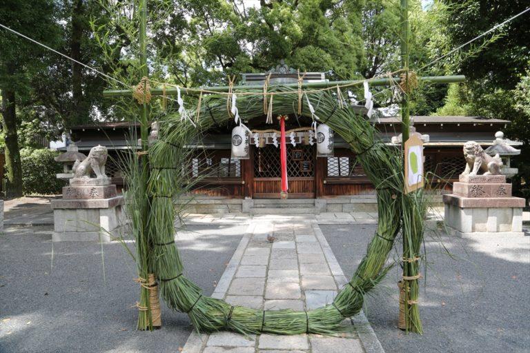 田中神社 茅の輪