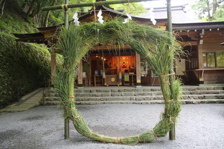 貴船神社 茅の輪