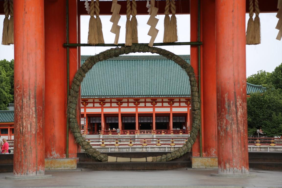 平安神宮 茅の輪